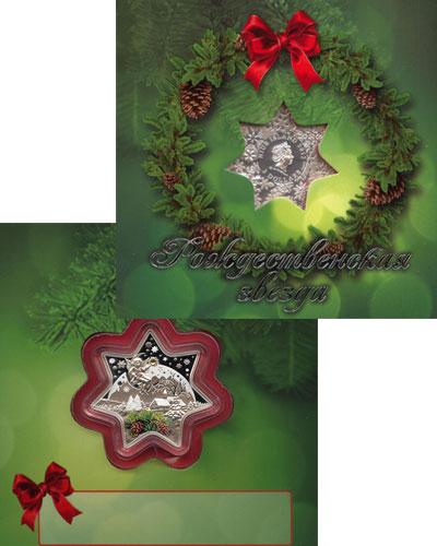 Изображение Подарочные наборы Ниуэ 2 доллара 2012 Серебро Proof