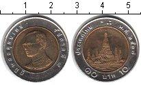 Изображение Мелочь Таиланд 10 бат 0 Биметалл UNC- Рама IX. Храм Рассве