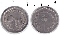 Изображение Мелочь Индия 1 рупия 1989 Медно-никель XF