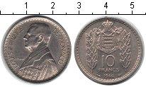 Изображение Мелочь Монако 10 франков 1946 Медно-никель XF