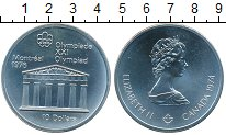 Изображение Монеты Канада 10 долларов 1974 Серебро UNC Афины