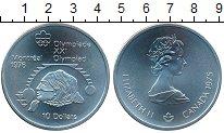 Изображение Монеты Канада 10 долларов 1975 Серебро UNC Олимпиада-1976 в Мон