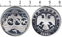 Изображение Монеты Россия 3 рубля 2000 Серебро Proof- XXYII летние Олимпий