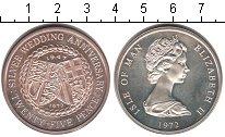 Изображение Монеты Остров Мэн 25 пенсов 1972 Серебро Proof- Серебрянный юбилей с