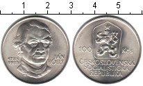Изображение Мелочь Чехословакия 100 крон 1985 Серебро XF 200-летие Яна Голлы