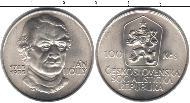 Картинка Мелочь Чехословакия 100 крон Серебро 1985