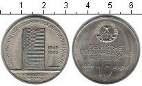Изображение Монеты ГДР 10 марок 1989 Медно-никель UNC- Совет Взаимной Эконо