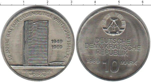 Картинка Монеты ГДР 10 марок Медно-никель 1989