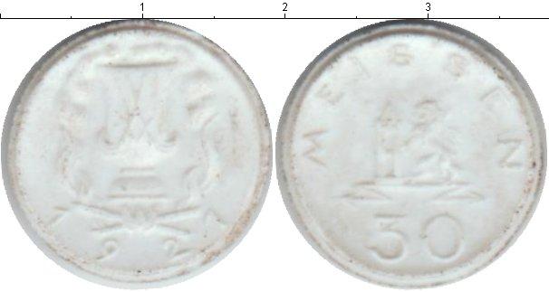 Картинка Монеты Нотгельды 30 пфеннигов Керамика 1921
