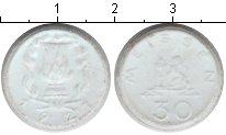 Монета Нотгельды 30 пфеннигов Керамика 1921 XF фото