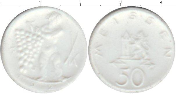 Картинка Монеты Нотгельды 50 пфеннигов Керамика 1921