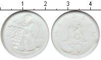 Монета Нотгельды 50 пфеннигов Керамика 1921 XF фото