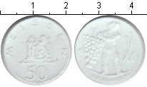 Изображение Монеты Нотгельды 50 пфеннигов 1921 Керамика XF г.Мейсен в Саксонии,