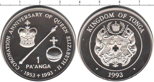 Картинка Монеты Тонга 1 паанга Серебро 1993