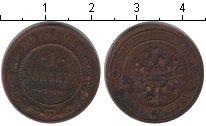 Изображение Монеты 1894 – 1917 Николай II 1 копейка 1916 Медь VF б/б