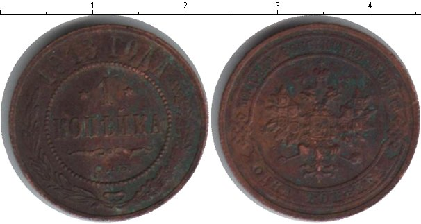Картинка Монеты 1894 – 1917 Николай II 1 копейка Медь 1913