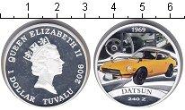Изображение Монеты Тувалу 1 доллар 2006 Серебро Proof- Елизавета II. Datsun
