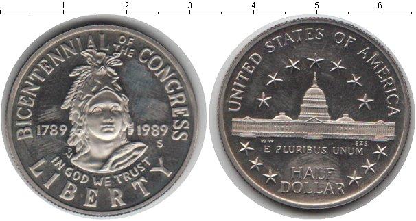 Купить монету сша 1/2 доллара серебро - 1989 год.