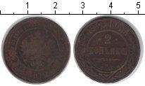 Изображение Монеты 1894 – 1917 Николай II 2 копейки 1903 Медь VF Санкт-Петербург