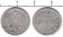 Изображение Монеты 1894 – 1917 Николай II 20 копеек 1907 Серебро VF Санкт-Петербург