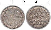Изображение Монеты 1894 – 1917 Николай II 15 копеек 1906 Серебро VF Санкт-Петербург