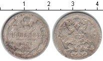 Изображение Монеты 1894 – 1917 Николай II 15 копеек 1904 Серебро VF Санкт-Петербург