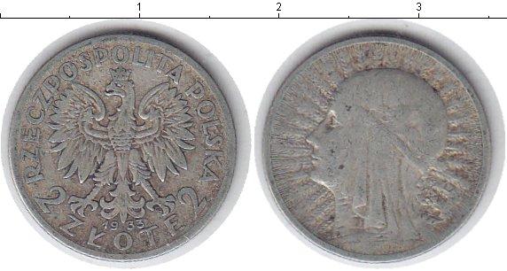 2 злотых 1933 5000 рублей 1918