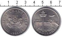 Изображение Мелочь Сингапур 5 долларов 1981 Медно-никель UNC-