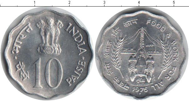 Картинка Мелочь Индия 10 пайса Алюминий 1976