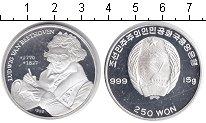 Изображение Монеты Северная Корея 250 вон 1999 Серебро Proof- Людвиг ван Бетховен