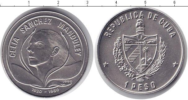 Картинка Мелочь Куба 1 песо Медно-никель 1990