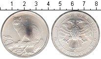 Изображение Монеты Россия 3 рубля 1995 Серебро UNC- Соболь