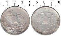 Изображение Монеты Россия 3 рубля 1995 Серебро UNC- Соболь. Родная запай