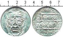 Изображение Монеты Финляндия 10 марок 1970 Серебро UNC-