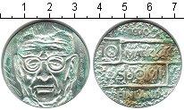 Изображение Монеты Финляндия 10 марок 1970 Серебро UNC- 100 лет со дня рожде