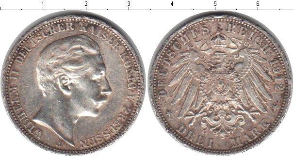 Картинка Монеты Пруссия 3 марки Серебро 1912