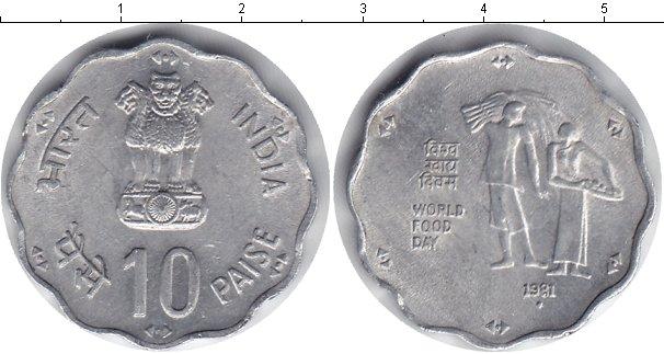 Картинка Мелочь Индия 10 пайс Алюминий 1981