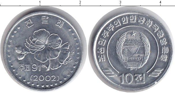 Картинка Мелочь Северная Корея 10 чон Алюминий 2002