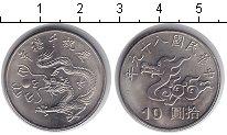 Изображение Мелочь Тайвань 10 юаней 2000 Медно-никель UNC- Год Дракона