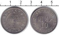 Изображение Мелочь Тайвань 10 юаней 1995 Медно-никель UNC-