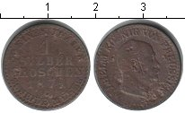 Изображение Монеты Пруссия 1 грош 1871 Серебро  Вильгельм