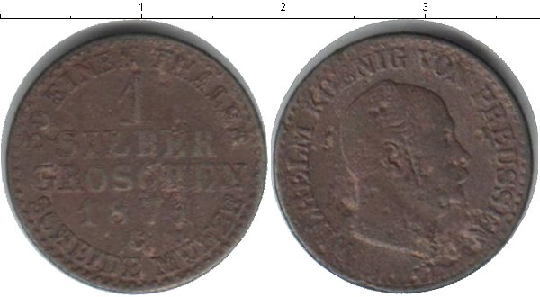 Картинка Монеты Пруссия 1 грош Серебро 1871