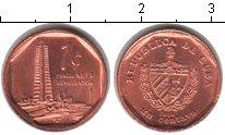 Изображение Мелочь Куба 1 сентаво 0 Медь UNC- Башня