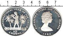 Изображение Монеты Теркc и Кайкос 10 крон 1982 Серебро Proof- Елизавета II. Междун