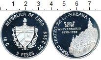 Изображение Монеты Куба 10 песо 1988 Серебро Proof- Театр в Гаване