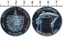 Изображение Монеты Куба 10 песо 1992 Серебро Proof- Елизавета II. XXV Ол