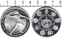 Изображение Монеты Куба 10 песо 2007 Серебро Proof-