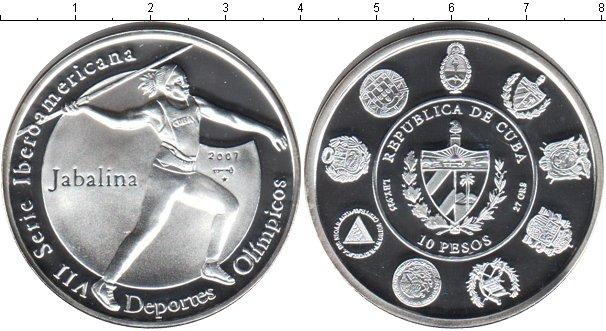 Картинка Монеты Куба 10 песо Серебро 2007