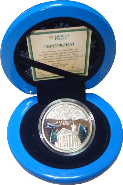 Изображение Подарочные монеты Ниуэ Сочи - Аэропорт 2008 Серебро Proof Подарочная монета но
