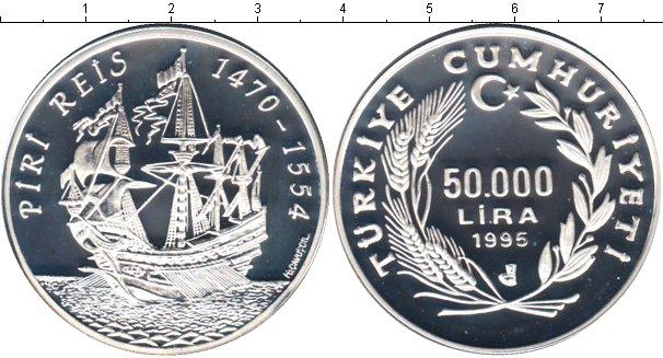 Картинка Монеты Турция 50.000 лир Серебро 1995